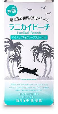 ラニカイビーチ(パイナップル&グレープフルーツ味)