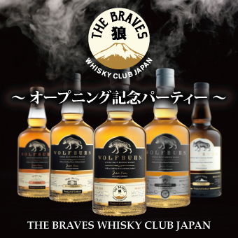 THE BRAVES WHISKY CLUB JAPAN