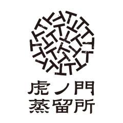 虎ノ門蒸留所ロゴ