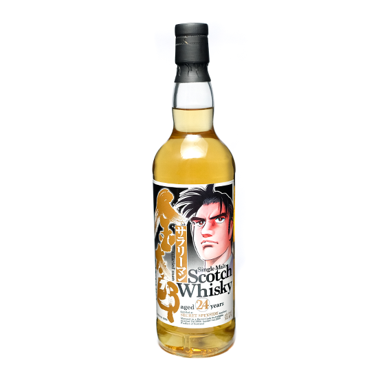 スペイ サイド ウイスキー
