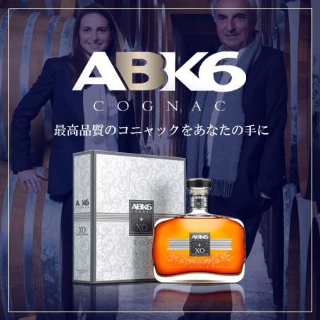 ABK6(アベカシス)