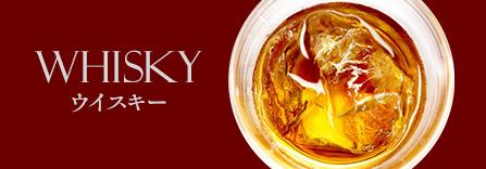 Tasting Bottle テイスティングボトル WHISKY-ウイスキー